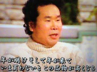 tetsuko05