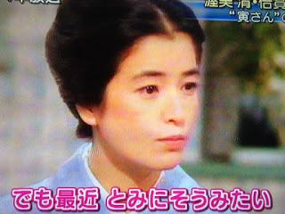 tetsuko09