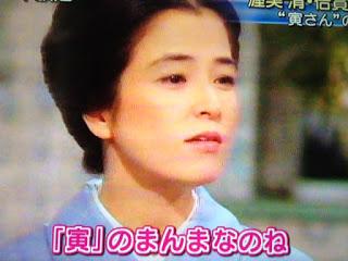 tetsuko10