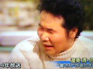 tetsuko11