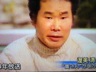 tetsuko12