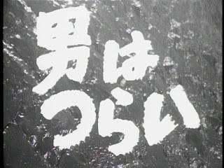otokohatsurai01
