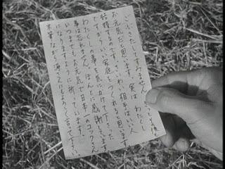otokohatsurai13