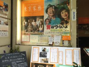 meguro_cinema_01