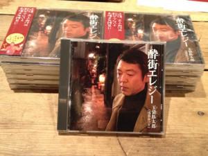 harajyuku_tamasan04
